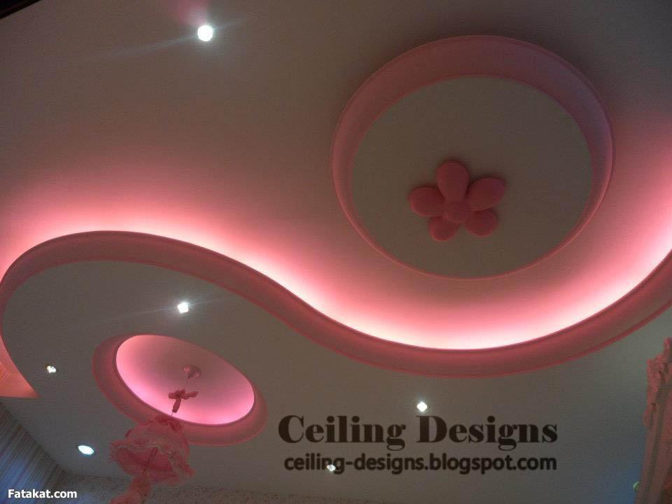 Bedroom ceiling light ideas Photo - 1