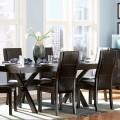 Rustic modern dining room Photo - 1