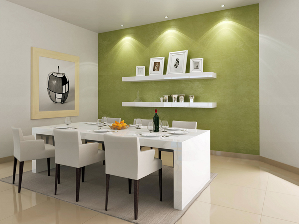 What color to paint dining room Photo - 1