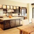 Kitchen island ideas for a small kitchen Photo - 1