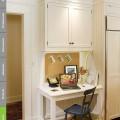Small desk for kitchen Photo - 1