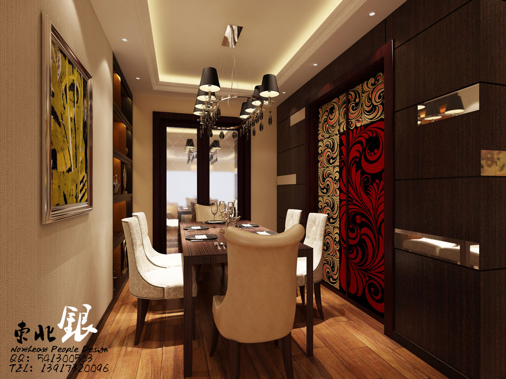 design dining room photo - 2