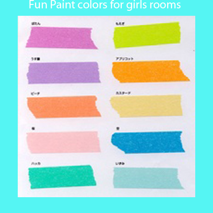 Girl bedroom paint colors